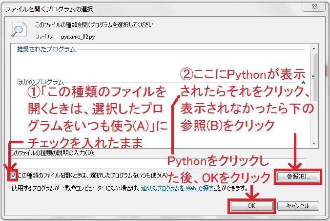 Python(そのpipで入れたパッケージ)のアンインストール | メモの倉庫